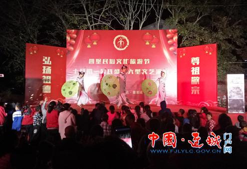 四堡镇上枧村举办民俗文化节