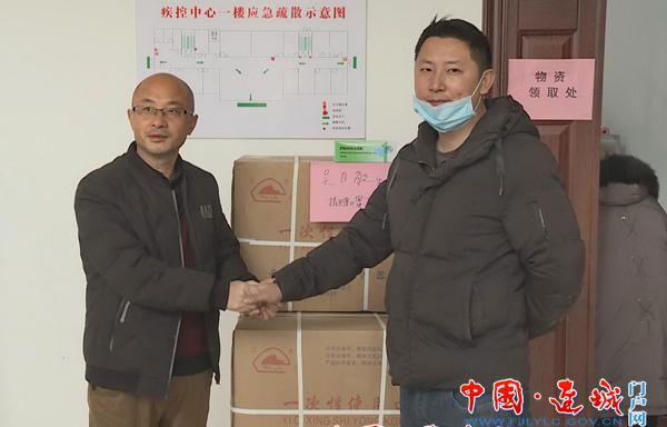 连城:爱心捐赠挺起疫情防控坚盾