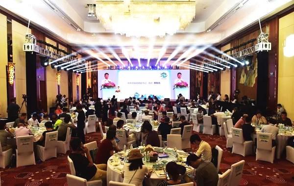 连城旅游推介会在上海举行